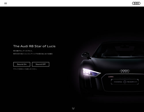 The Audi R8 Star of Lucis │ Audi Japan