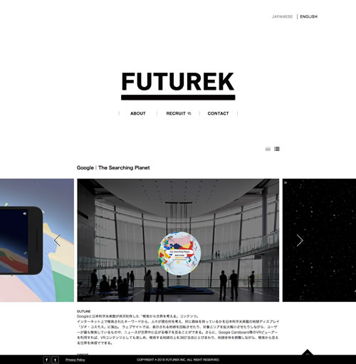 FUTUREK INC.