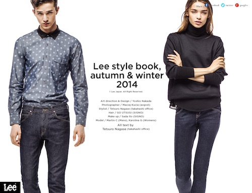 Lee style book autumn & winter 2014